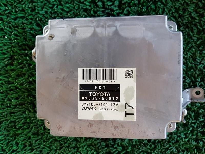 Блок управления Lexus Lexus Ls460 USF40 1URFSE 2008 (б/у)
