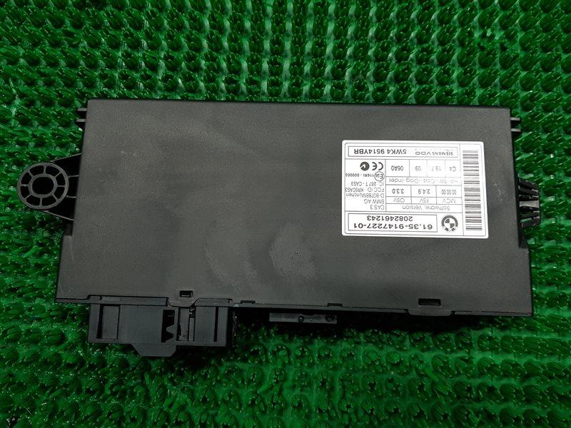 Блок электронный Bmw 3-Series E90 N52B30 2009 (б/у)