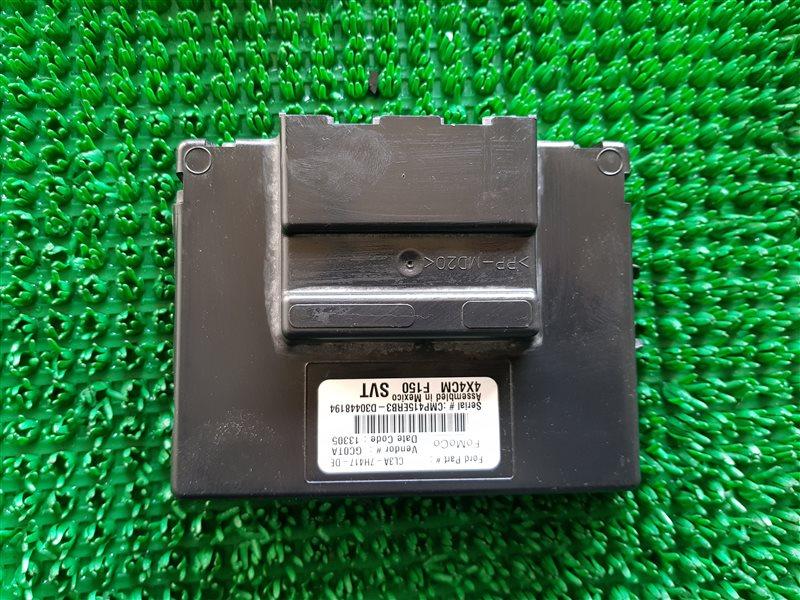 Блок электронный Ford F-150 1FTFW1R67DFA90790 6.2L OHC 2014 (б/у)