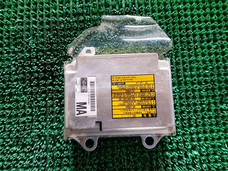 Блок управления airbag Toyota 4Runner GRN215 1GR-FE 2005 (б/у)