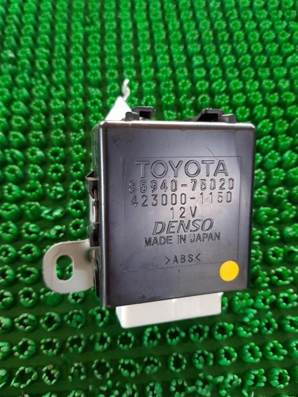 Блок электронный Lexus Hs250H ANF10 2AZFXE 2005 (б/у)