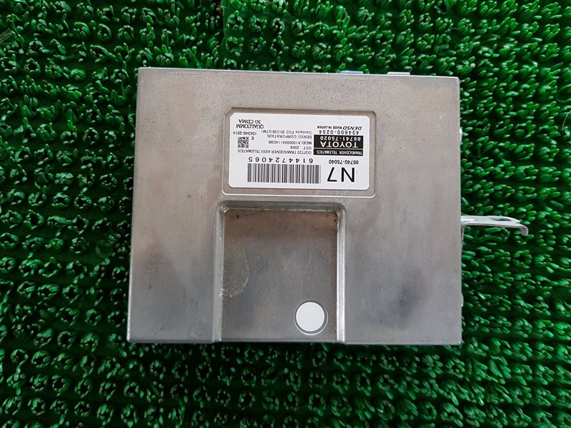 Блок электронный Lexus Hs250H ANF10 2AZFXE 2010 (б/у)