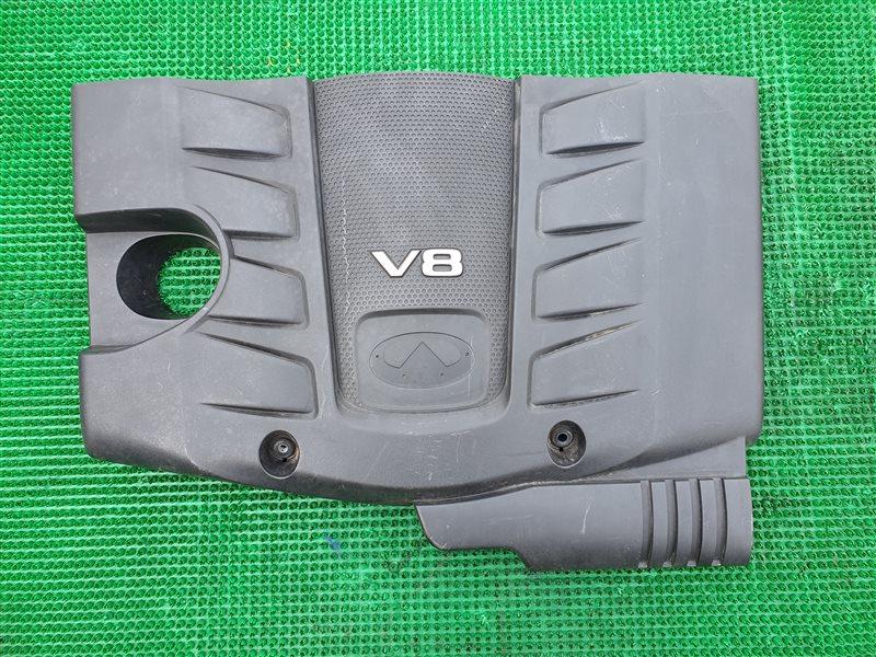 Крышка двигателя декоративная Infiniti Qx56 Z62 VK56VD 2014 (б/у)