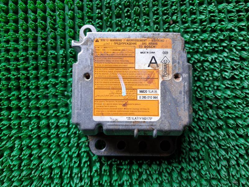 Блок управления airbag Infiniti Qx56 Z62 VK56VD 2012 (б/у)