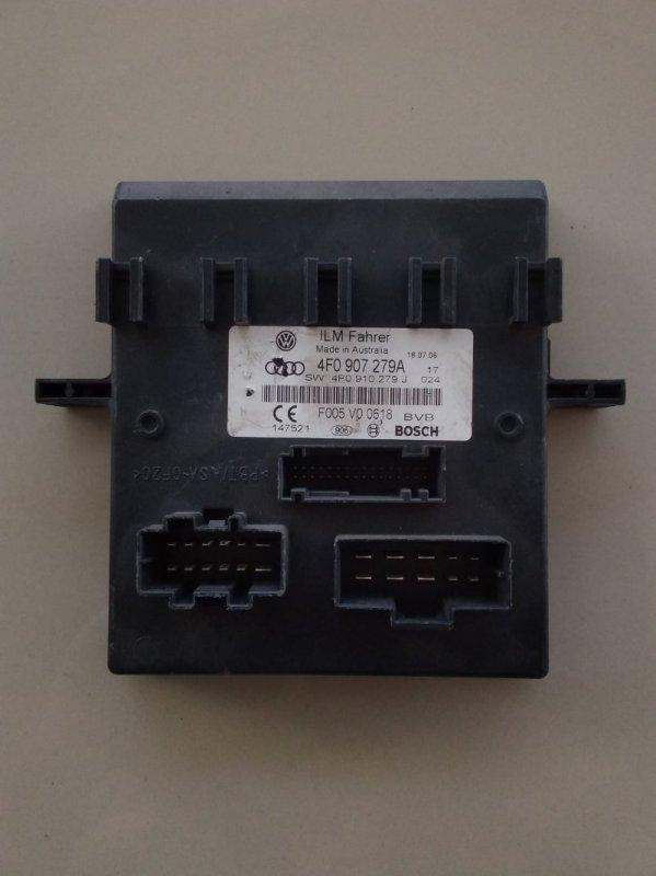 Блок управления Audi Q7 4LB (б/у)
