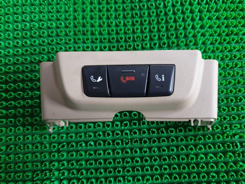 Блок кнопок Mercedes-Benz Gl-Class X166 M278.928 2014 (б/у)