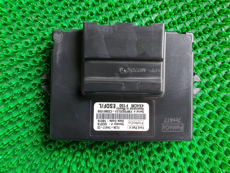 Блок электронный Ford F150 1FTEW1EG5GKD74408 3.5 GTDI 2017 (б/у)