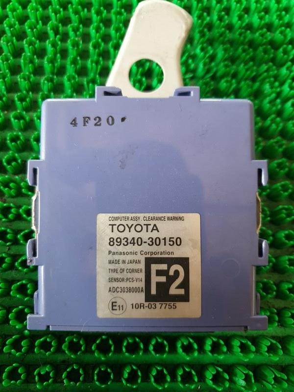 Блок электронный Lexus Gs GRL10 2GRFSE 2014 (б/у)