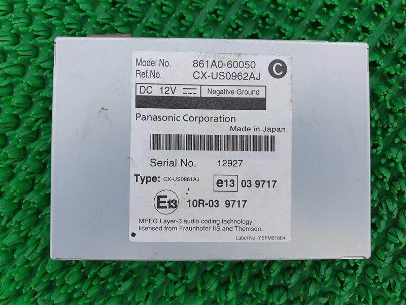 Блок электронный Lexus Gx460 URJ150 1URFE 2012 (б/у)