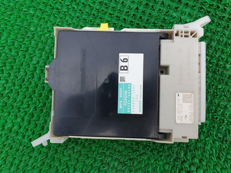 Блок предохранителей Lexus Gx460 URJ150 1URFE 2012 (б/у)