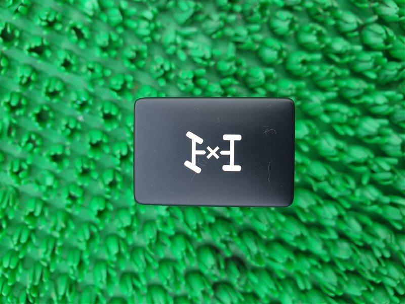 Кнопка центральной блокировки Lexus Gx460 URJ150 1URFE 2012 (б/у)