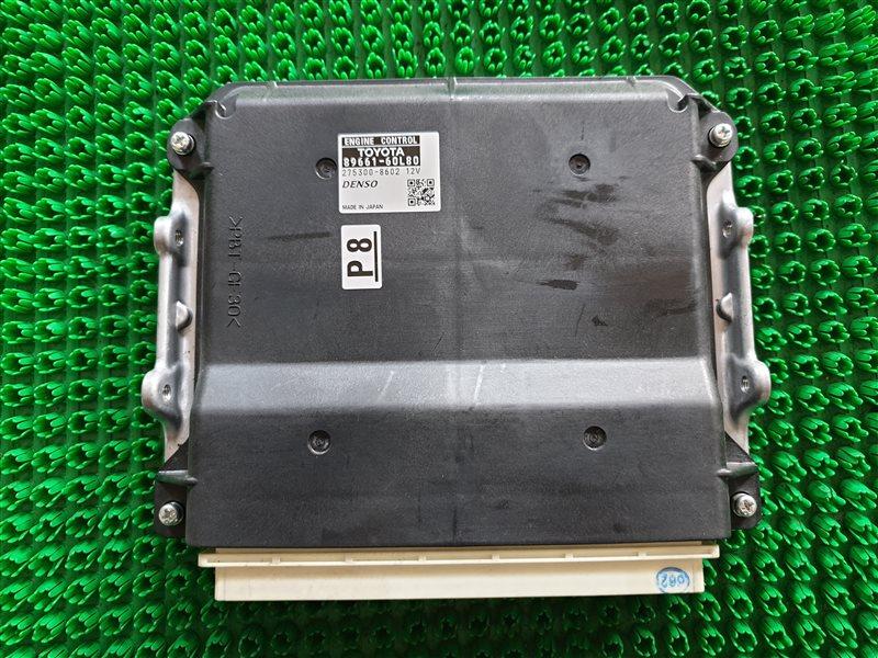 Блок управления двигателем Lexus Gx460 URJ150 1URFE 2014 (б/у)