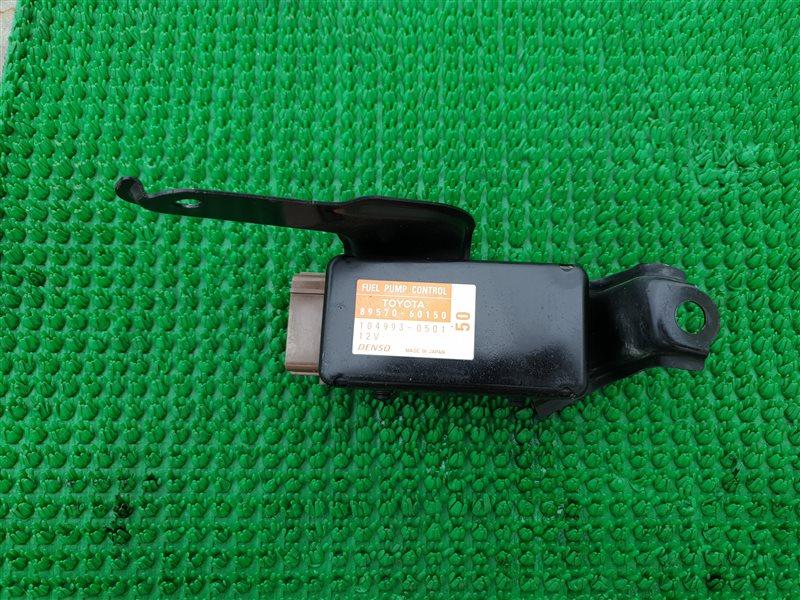 Блок управления топливным насосом Lexus Lx570 URJ201 3URFE 2010 (б/у)