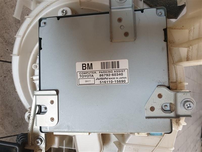Блок электронный Lexus Lx570 URJ201 3URFE 2009 (б/у)