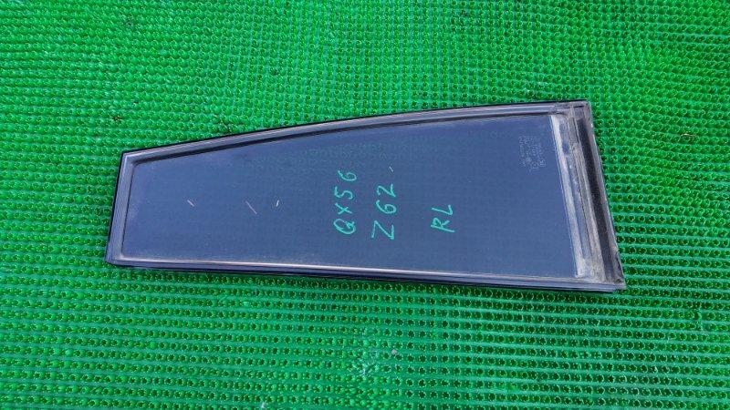Форточка двери Infiniti Qx56 Z62 VK56VD 2012 задняя левая (б/у)