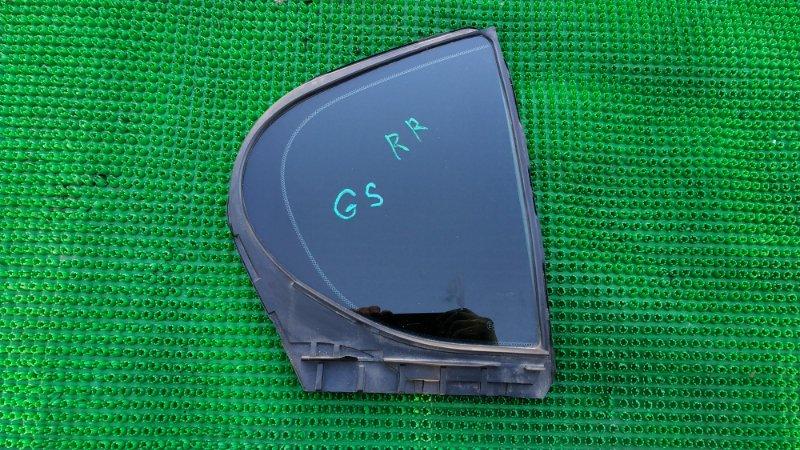 Форточка двери Lexus Gs GRL10 2GRFSE 2016 задняя правая (б/у)
