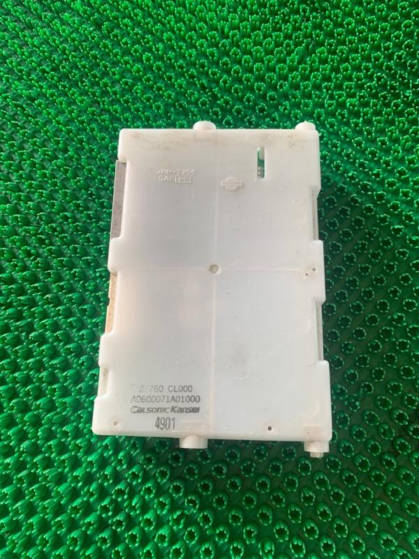 Блок электронный Infiniti Fx35 S50 VQ35DE 2005 (б/у)