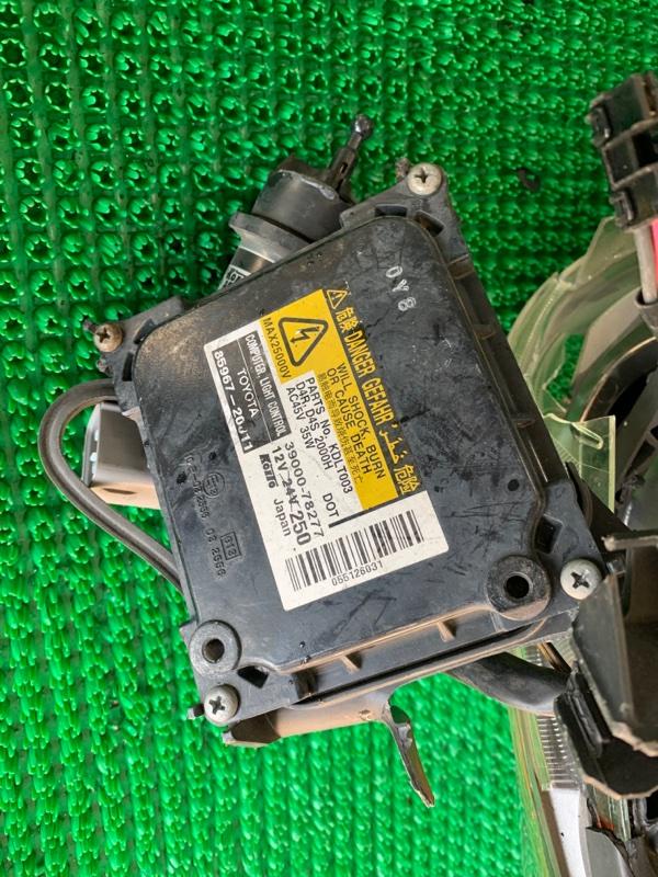 Блок электронный Lexus Gx460 URJ150 1URFE 2010 (б/у)