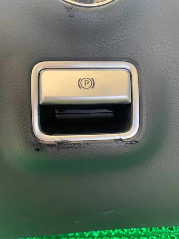 Кнопка стояночного тормоза Mercedes-Benz S-Class W222 M276DE30LA 2013 (б/у)