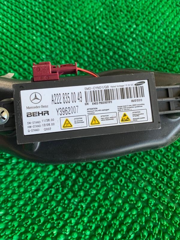 Ионизатор Mercedes-Benz S-Class W222 M276DE30LA 2013 (б/у)