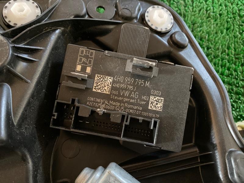 Блок электронный Porsche Cayenne 958 M4802 2011 (б/у)