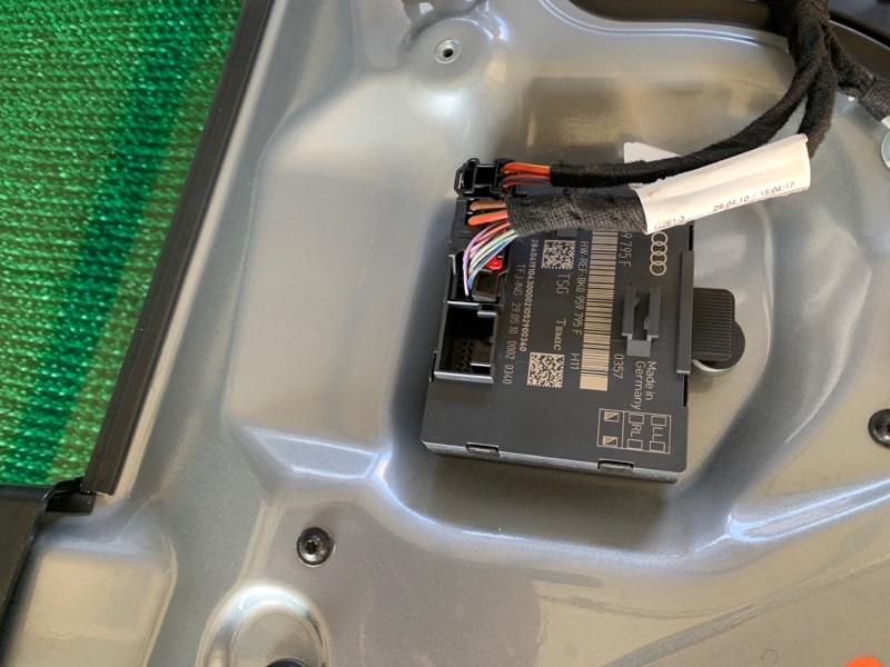 Блок электронный Audi Q5 8R CAGA 2009 (б/у)