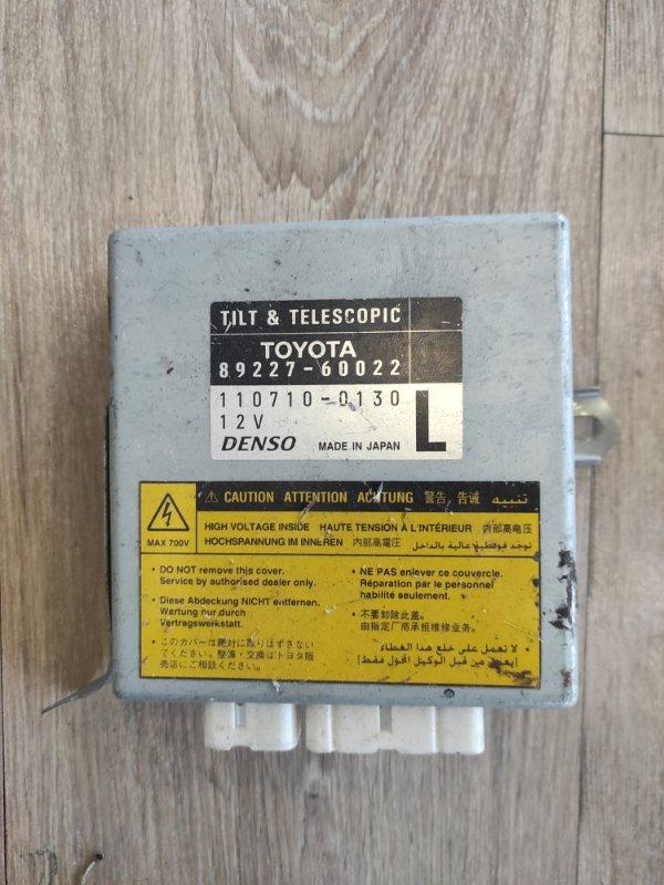 Блок управления Toyota Land Cruiser Cygnus UZJ100 (б/у)