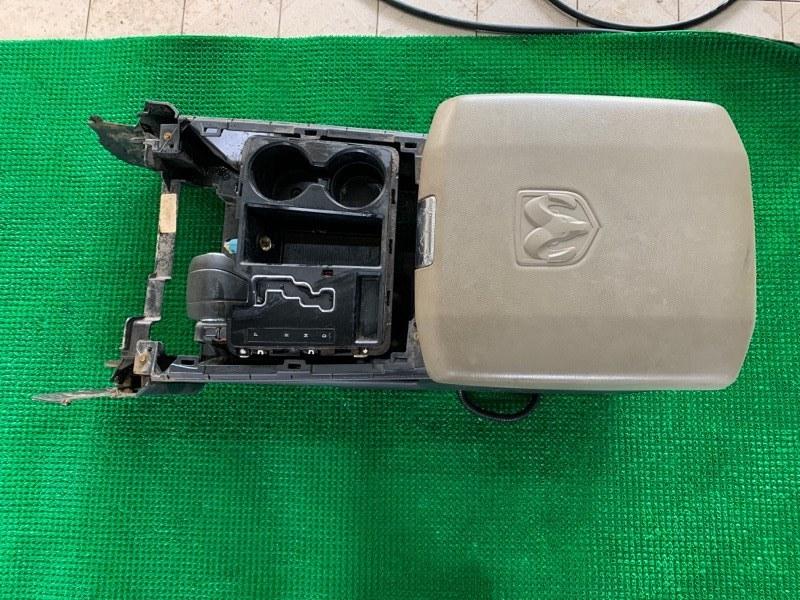Бардачок между сиденьями Dodge Ram DJ EKG 2011 (б/у)