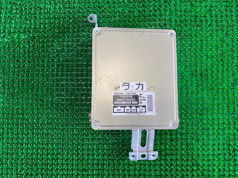 Блок управления двигателем Toyota Land Cruiser FZJ80 1FZFE 1993 (б/у)