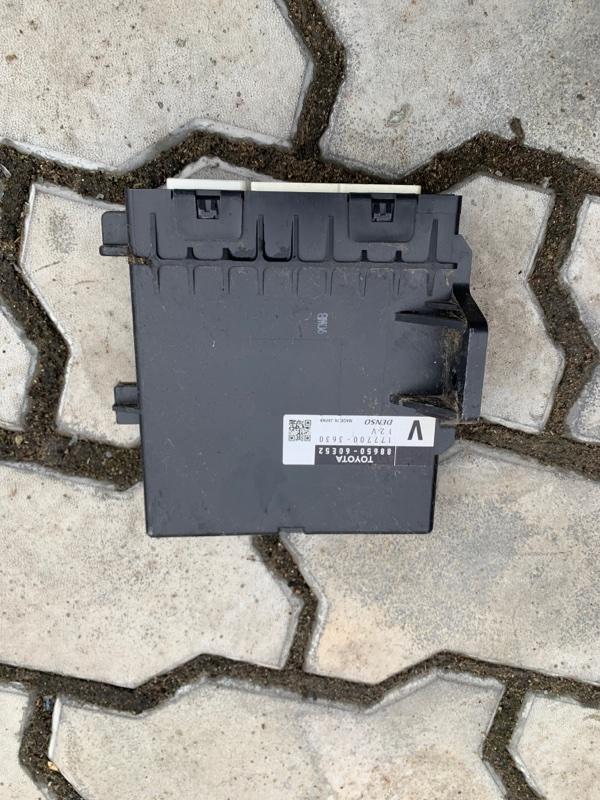 Блок управления Lexus Lx570 URJ202 3URFE 2008 (б/у)