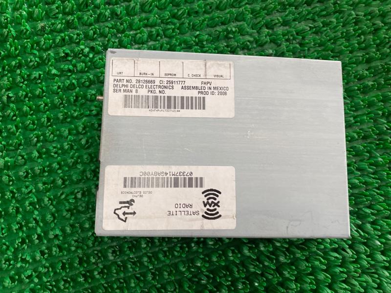 Блок управления Cadillac Escalade GMT900 L94 2007 (б/у)