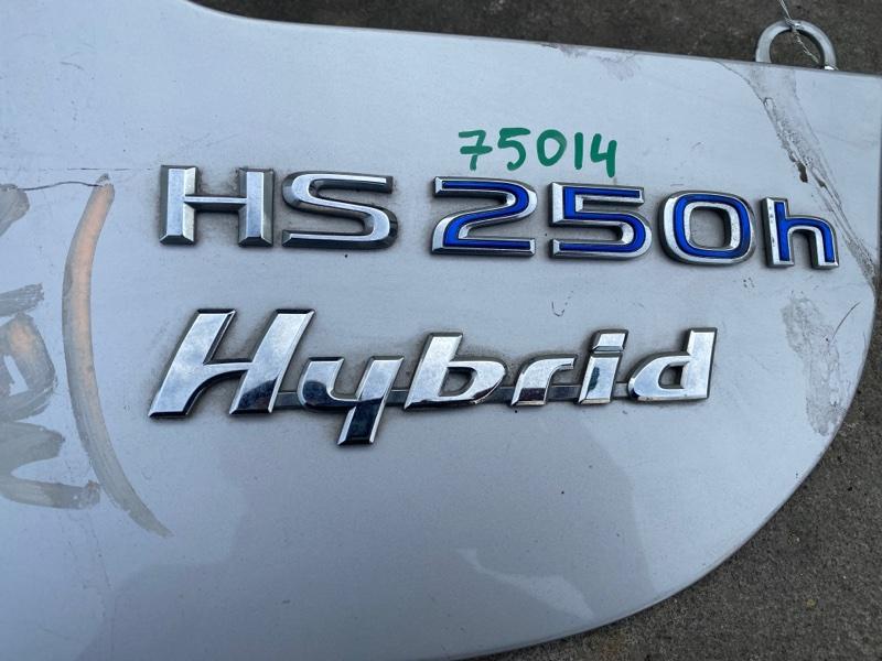 Эмблема багажника Lexus Hs250H ANF10 2AZFXE 2008 (б/у)