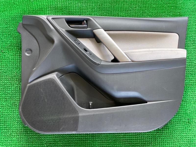 Обшивка двери Subaru Forester SJ5 FB25 2013 передняя правая (б/у)