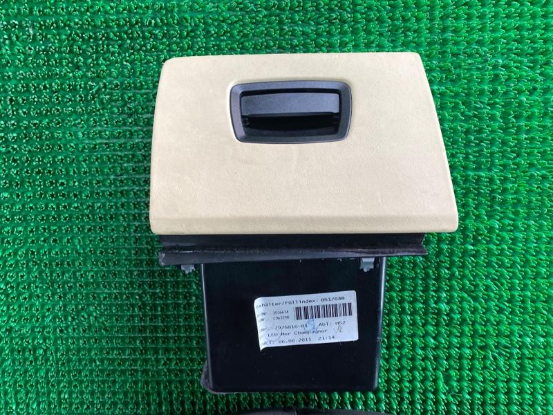 Бардачок Bmw 7-Series F01 N63B44 2008 (б/у)