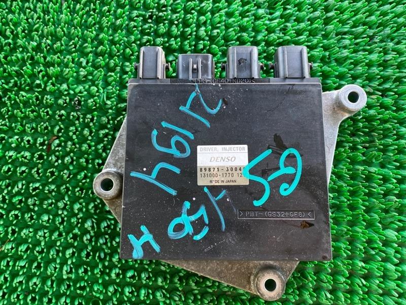 Блок управления форсунками Lexus Gs GWL10 2GRFXE 2014 (б/у)
