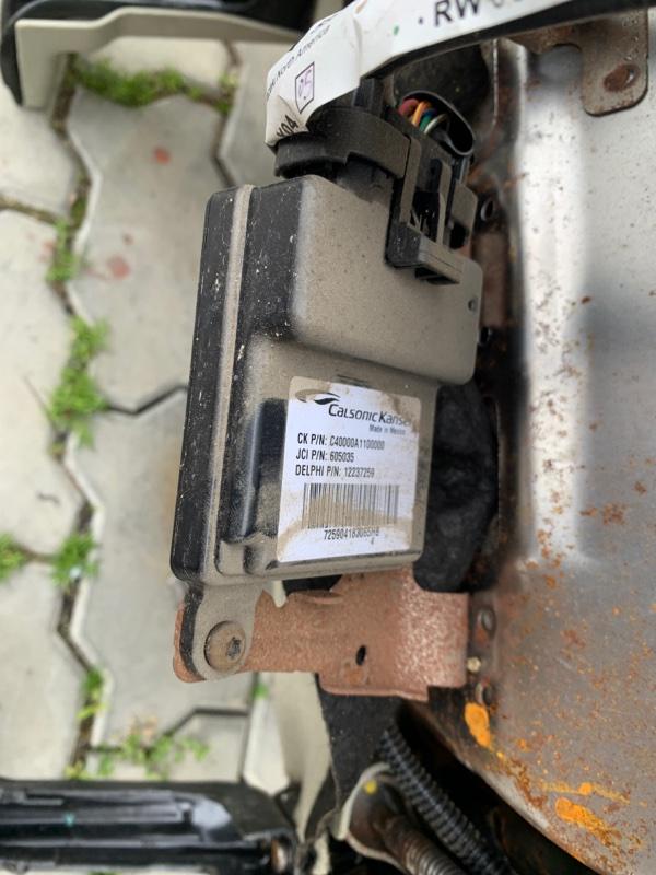 Блок управления Infiniti Qx56 JA60 VK56DE 2003 (б/у)