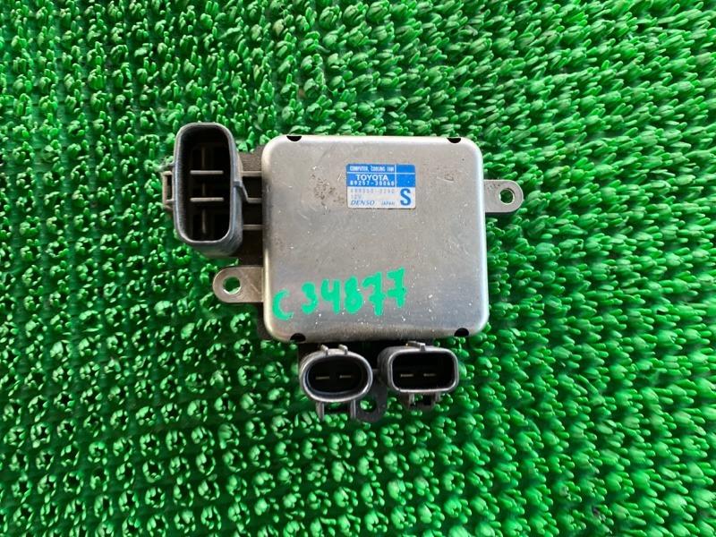 Блок управления вентиляторами Lexus Gs GRS196 3GRFSE 2006 (б/у)