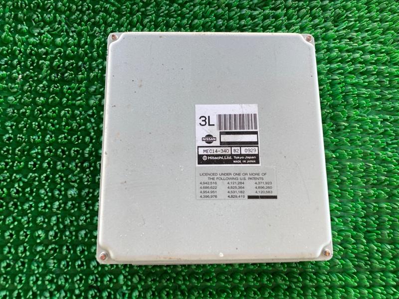 Блок управления двигателем Infiniti Qx4 JR50 VQ35DE 1998 (б/у)