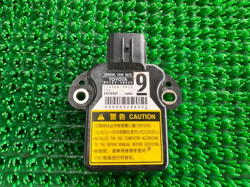 Блок управления Lexus Rx450H GYL15 2GRFXE 2009 (б/у)