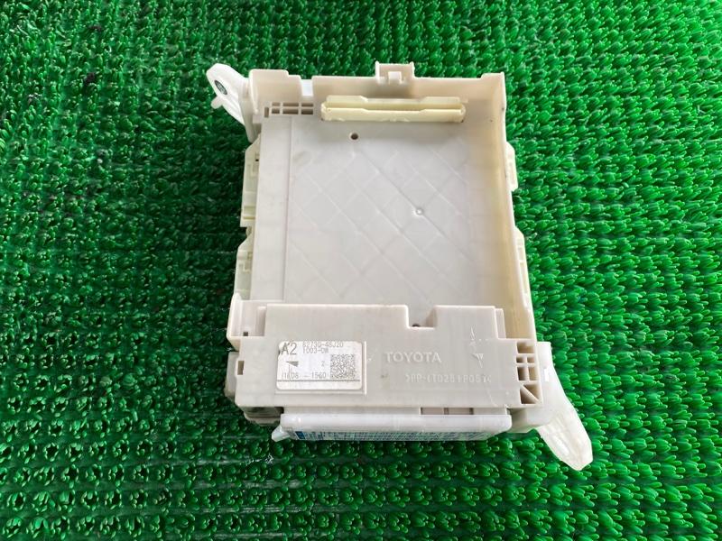 Блок предохранителей Lexus Rx450H GYL15 2GRFXE 2009 (б/у)