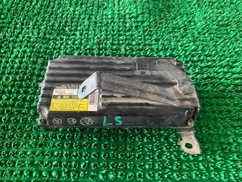 Блок управления trc, abs Lexus Ls460 USF40 1URFSE 2006 (б/у)