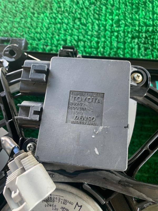 Блок управления Lexus Gs350 GRL10 2GRFSE 2013 (б/у)