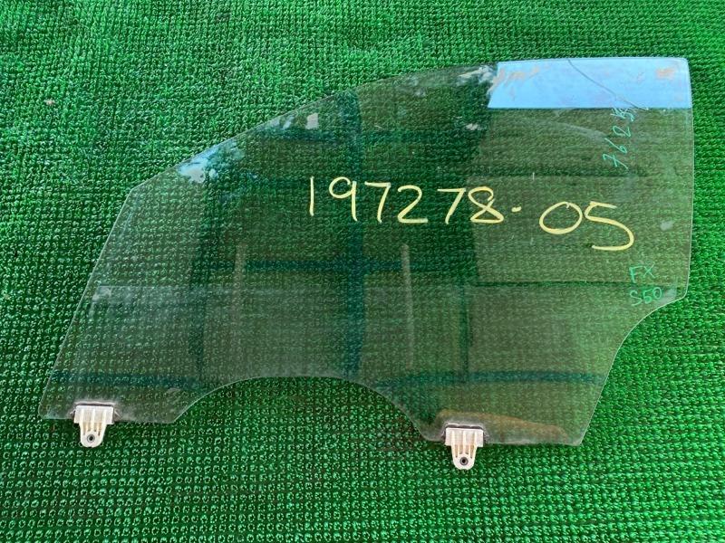 Стекло двери Infiniti Fx35 S50 VQ35DE 2003 переднее левое (б/у)