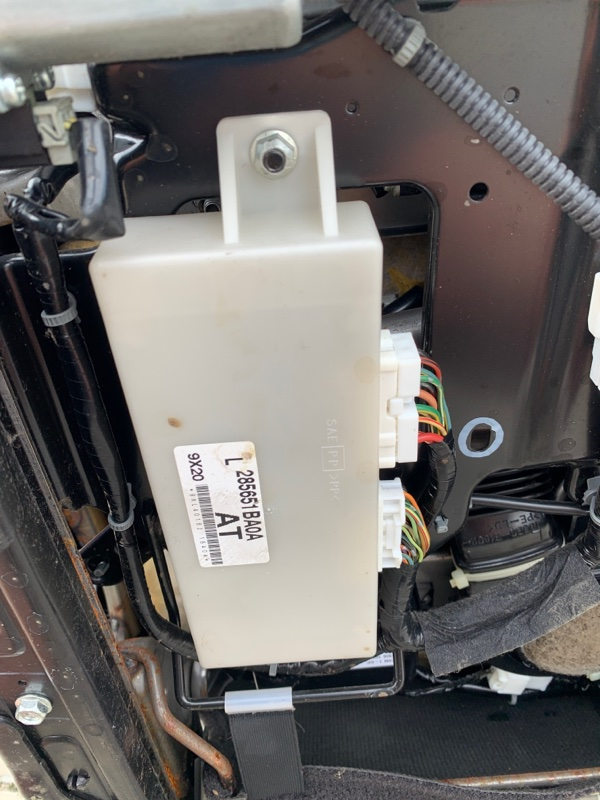 Блок управления Infiniti Fx35 S51 VQ35HR 2008 (б/у)