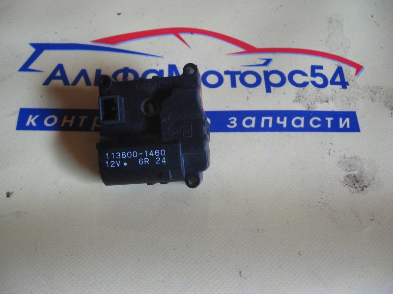 Сервопривод заслонок печки Honda Cr-V RD1 B20B