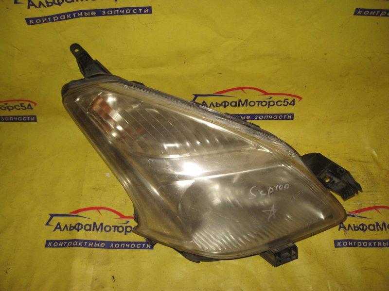 Фара Toyota Ractis NCP100 1NZ-FE 2006 правая