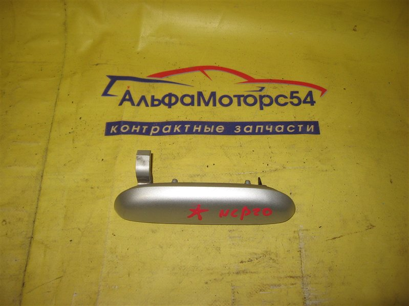 Ручка задней двери Toyota Funcargo NCP21 1NZ-FE 2000 задняя