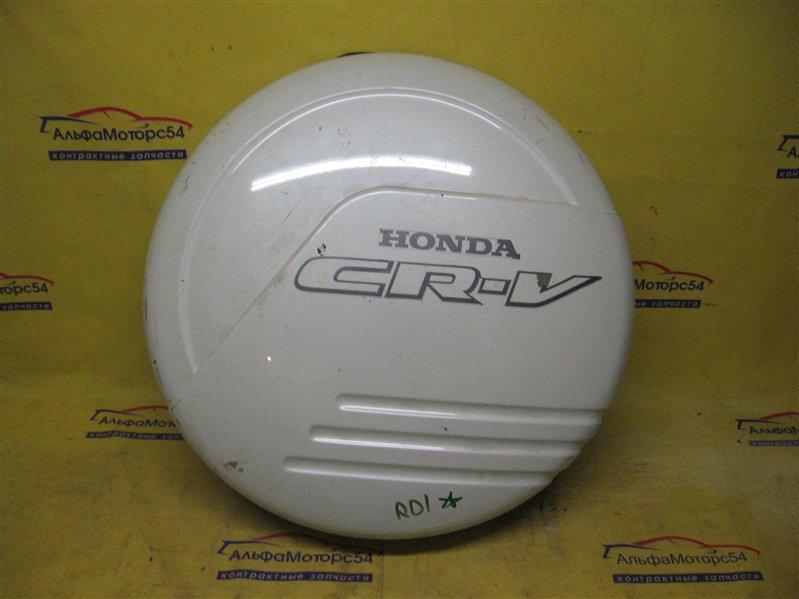 бокс запасного колеса honda crv 2000 г