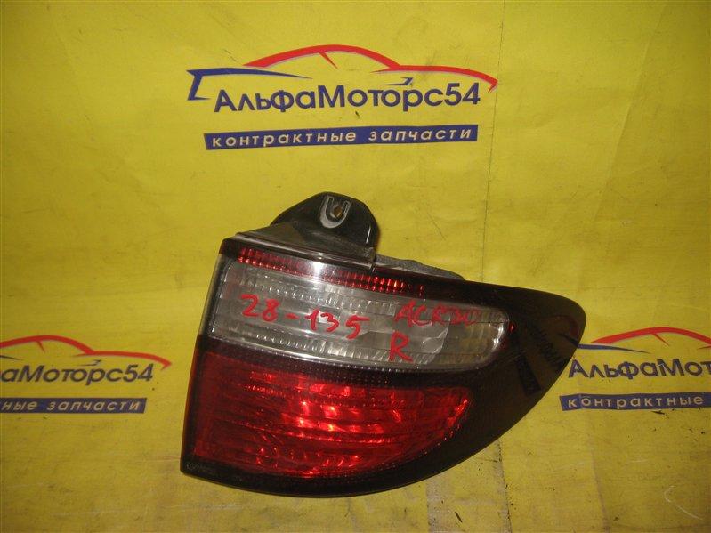 Стоп-сигнал Toyota Estima MCR40 1MZ-FE задний правый