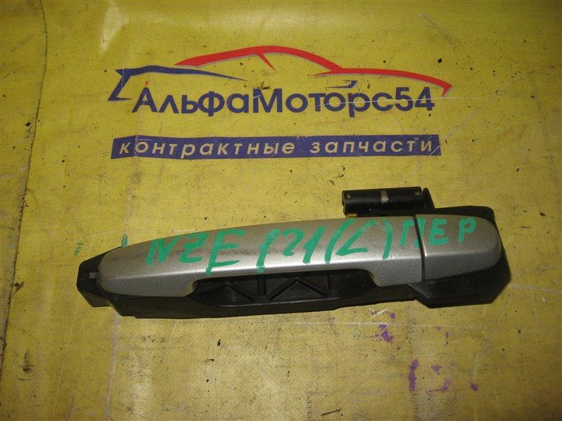 Ручка двери внешняя Toyota Corolla Fielder NZE120 передняя левая